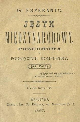 Dr Esperanto - Język międzynarodowy. Przedmowa i podręcznik kompletny